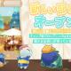 VOYAGE GAMES、『ミイラの飼い方~パズルで育てる不思議な生き物~』で新ステージ「オートキャンピングゾーン」を追加!