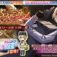 バンナム、『シャニマス』でNOW/SOMEDAY樹里・小糸スタンプガシャを開催! 西城樹里と福丸小糸が登場!