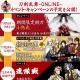 DMM GAMESとニトロプラス、『刀剣乱舞-ONLINE-』2017年1月までのイベント予定を公開 明日より新刀剣男士「小烏丸」先行登場
