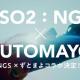 セガ、『PSO2ニュージェネシス』で「ずっと真夜中でいいのに。」とのコラボを実施! 新プロジェクト「NO BORDER.」のティザームービーを公開