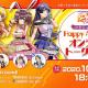 中野区、「中野区&D4DJ Happy Around!オンライントークショー」を明日18時より開催! ハピアラメンバーが中野区の観光スポットやスイーツを紹介!
