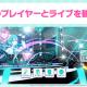 セガとCraft Egg、『プロジェクトセカイ』で新機能「バーチャルライブ」の情報を公開!