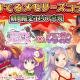 フリュー、オタクガールズRPG『ぱすてるメモリーズ』でセクシーモンスター娘RPG『モン娘☆は~れむ』とのコラボイベント第2弾を開催