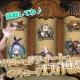韓国NEOWIZ、采配バトルRPG『ブラウンダスト』で「Twitterスロットキャンペーン」を開催 リプライで届く動画には次世代型グラドルのRaMuさんが登場
