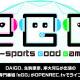 CyberZ、eスポーツ専門番組「eGG」 を「OPENREC」で7月19日にライブ配信決定! DAIGO、生駒里奈、岸大河らが出演