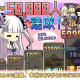 FUNYOURS JAPAN、『AGARTHA 不完全英雄戦記』の事前登録者人数が5万人を突破! クラスとキャラクターの情報を公開