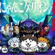 ポノス、『にゃんこ大戦争』×「エヴァンゲリオン」コラボのキービジュアルと日本各地の屋外広告を公開!