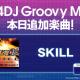 ブシロード、『グルミク』にて「SKILL」原曲を追加!