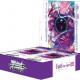 ブシロード、ヴァイスシュヴァルツの最新商品となる『ブースターパック 劇場版「Fate/stay night [Heaven's Feel]」Vol.2』を4日に発売!