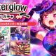 ブシロードとCraft Egg、『ガルパ』でAfterglowのメンバーが必ず出現するガチャ「Afterglowガチャ」を開催!
