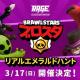 CyberZとエイベックス、Supercellの『ブロスタ』の国内初の大型オフラインイベントを3月17日開催の「RAGE」で実施