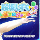 ブシロード、『スクスタ』で期間限定ガチャ「桜坂しずく誕生日ガチャ」を開催!