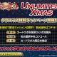 ブシロードとポケラボ、『戦姫絶唱シンフォギアXD』でクリスマス特別キャンペーン「UNLIMITED XMAS」を12月12日より実施