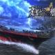 【おはようSGI】ディライトワークスセミナーレポート 角川ゲームス・スパイクチュンソフト・A1ピクチャーズ決算 『蒼焔の艦隊』事前登録開始