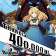 セガゲームス、『リボルバーズエイト』が40万DLを突破! 2月26日までの期間各種キャンペーンを実施中