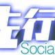 【先行予約/事前登録まとめ】芸者東京エンターテインメントのパズル戦略ゲーム『パズルオブエンパイア』を再ピックアップ