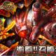 アソビズム、『ドラゴンリーグX/A』フィールドイベント「激闘!!召喚神殿」を開催 限定SS召喚たちを討伐してゲット!