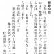 プロダクション・キノが解散 テレビ番組や映画・アニメ・CGなどの企画制作