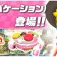 任天堂の『マリオカート ツアー』がApp Store売上ランキングで13位に上昇 「ピーチ(バケーション)」をピックアップしたドカン開催で