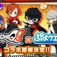 セガゲームス、『ぷよぷよ!!クエスト』でペルソナシリーズ最新作『ペルソナQ2 ニュー シネマ ラビリンス』とのコラボイベント開催が決定!