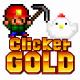 グレストリ、ドット絵放置ゲーム『ClickerGold』をリリース! 簡単操作で一攫千金を目指せ