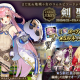DMM GAMES、『かんぱに☆ガールズ』で「[剣聖]ローズ」や「ロゼ」「ルネ」などの★5新社員が登場!!