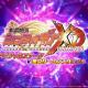 【TGS2018】ブシロード、 『戦姫絶唱シンフォギアXD』ステージイベント開催決定 小日向未来役の井口裕香さん出演 アプリ内で連動キャンペーンも