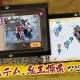 NetEase Games、『陰陽師』公式Twitterでコミック風「平安京物語」を公開 位置情報を利用した「鬼王探索」や「補給システム」を紹介