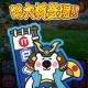 ラクジン、『戦国パズル!!あにまる大合戦』で丸永製菓とのコラボイベント第2弾「武者くま吉」を開催