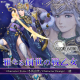 スクエニ、『ヴァルキリーアナトミア』で8月3日18時より新イベント「魔性のプレリュード」を開催 「雅なる創世の戦乙女」の映像を先行公開