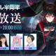 HK Hero Entertainment、『パニシング:グレイレイヴン』リリース半周年を記念した生放送を明日実施