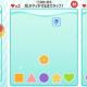 サクセス、「大人ゲーム王国for Yahoo!ゲームかんたんゲーム」に『フルポンマッチ!』を追加