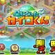 カイロソフト、宇宙コロニーシミュレーションゲーム『星になったカイロくん』を3月5日にNintendo Switch(DL専売)向けに発売!