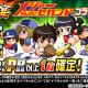 KONAMI、『実況パワフルプロ野球』で「球宴 メジャーセカンドコラボ ガチャ」を開催!