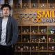 """グッドスマイルカンパニー、投資会社グッドスマイルパートナーズを設立 グッスマの""""共創のDNA""""を活かしクリエイターやスタートアップ、コンテンツに投資"""