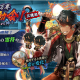 EXNOA、『一血卍傑-ONLINE-』に新英傑「キドウマル(cv. 小笠原仁 絵師:斧田藤也)」登場!