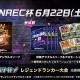 CyberZ、『ドラゴンクエストライバルズ』の公認大会「OPENREC杯」第4回大会を6月22日に開催決定!