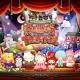 セガゲームス、『サンリオキャラクターズ ファンタジーシアター』で「夏の星座コレクション」を8月12日から8月22日の期間限定で開催