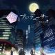 アニメ『恋とプロデューサー~EVOL×LOVE~』キービジュアルと第2弾PVが解禁! メインキャスト4名のコメント映像も公開!