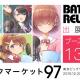 i-tron、声優活動ディレクションゲーム『BATON=RELAY(バトン=リレー)』をコミックマーケット97に出展決定!