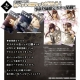 DMMとアイディアファクトリー、デジタルクエスト、『薄桜鬼 士道演戯』事前登録キャンペーン追加 限定ガチャ、風間千景のカードプレゼント実施
