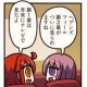 FGO PROJECT、超人気WEBマンガ「ますますマンガで分かる!Fate/Grand Order」の第76話「 [HF]第2章」を公開
