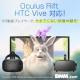 DMMのVR動画が「Oculus Rift」「HTC Vive」に対応 「DMM VR動画プレイヤー」をリリース