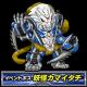 バンダイナムコゲームス、『スーパー戦隊 バトベースDX』で新イベント「ド派手に参上 ニンニンジャー」を開催