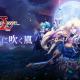 ZLONGAME、『ラングリッサー モバイル』で新キャラ「ランフォード」と「リスティル」を追加! 新秘境ステージ「永遠の神殿」と新機能「心の絆」実装!