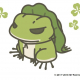 キディランド、「旅かえる SHOP in KIDDYLAND」を11月17日より開催!