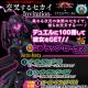 バンナム、『SAOコード・レジスタ』のデュエルイベントに「アクセル・ワールド」の「黒の王」や「銀の鴉」が登場 ピックアップスカウトを開催
