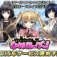 ベクター、3DローグライクRPG『東京ダンジョンRPG ひめローグっ!』のティザーサイトを公開 喜多村英梨さん、竹達彩奈さんら豪華声優陣も出演