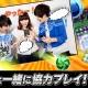 ネットドリーマーズ、サッカーパズルゲーム『パズルサッカー』iOS版をリリース。iOS版限定で仲間と一緒に遊べる「マルチプレイβ版」を公開中
