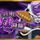 バンナムオンライン、『ドラゴンボールZ Xキーパーズ』で新イベント「ナメック星の危機!宇宙の暴君降臨」開始!